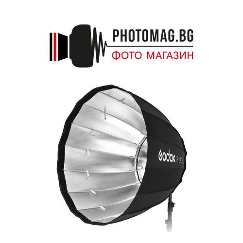 Модификатори за контролиране на светлина