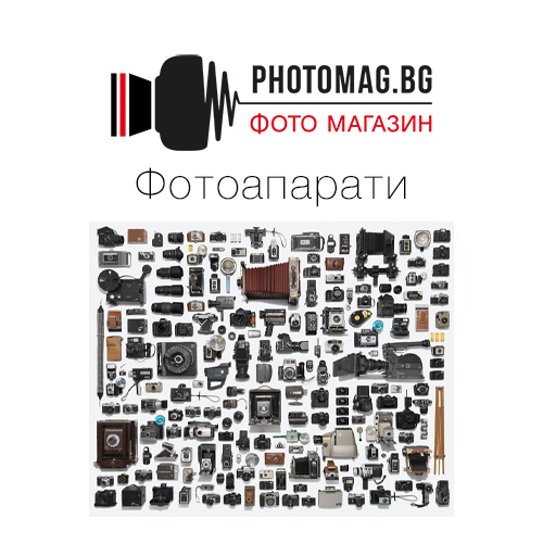 Използвани фотоапарати